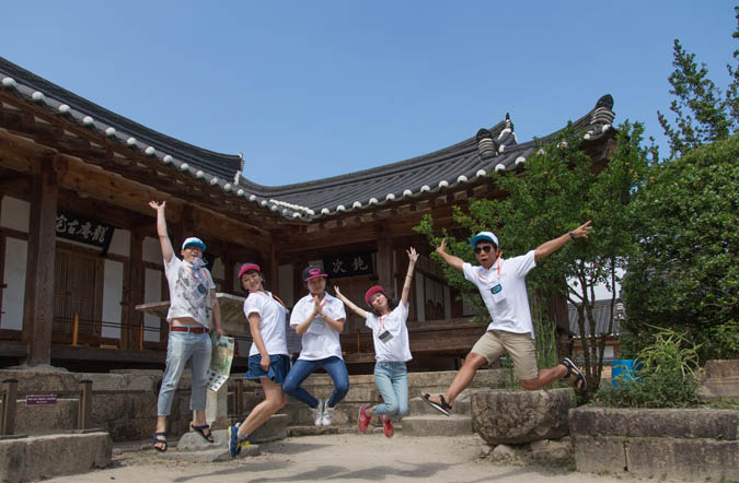 the Second Outlookie Exploring, Gyeongju