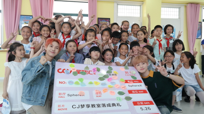 2017 Cultural ODA Project in China