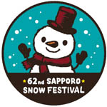 Official K-POP Festival of the 62nd Sapporo Snow Festival