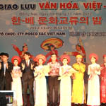 2012 Cultural ODA Project in Vietnam